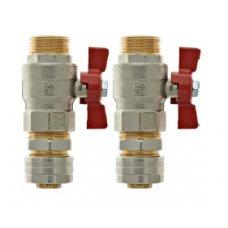 """Комплект подключения к магистральному коллектору 2"""": с запорными клапанами для трубы 32x3. 54103-2532"""